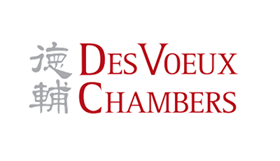 Des Voeux Chambers