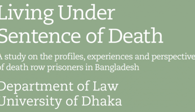 Title from cover of Death Penalty Project report on death row prisoners in Bangladesh