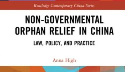 Non-Governmental Orphan Relief in China by Anna High